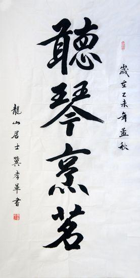 131-冀孝军_副本.jpg