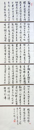 132-1李春雨_副本.jpg