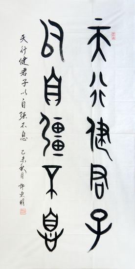 133-1许东明_副本.jpg