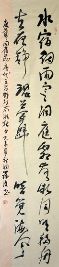 134-罗波_副本.jpg