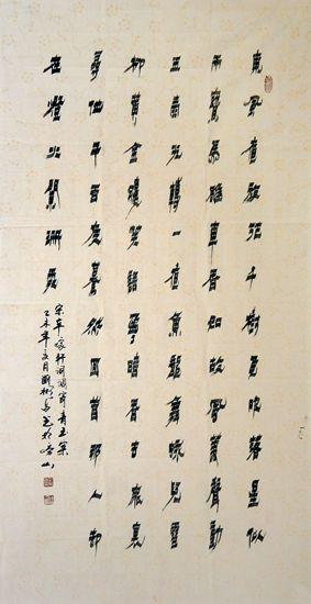 137-1刘彬昌_副本.jpg