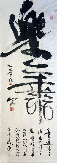 146-1柯明_副本.jpg