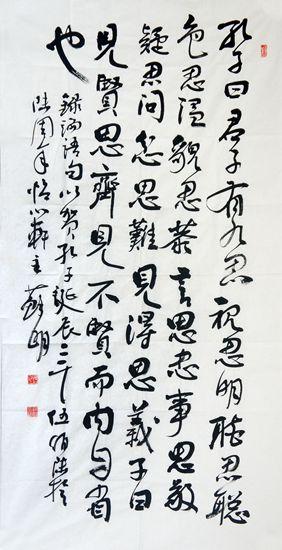151-1苏明_副本.jpg
