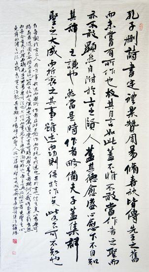 153-1孔祥胜_副本.jpg