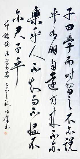 158王传锋_副本.jpg