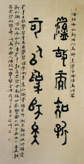 159王谷成_副本.jpg