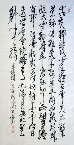 169-肖维检_副本.jpg