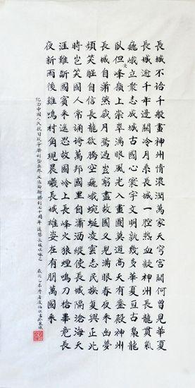 170-马庆福_副本.jpg