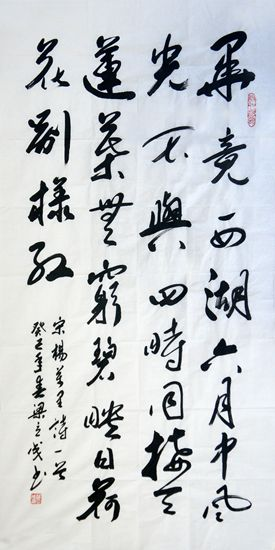177-2梁立成_副本.jpg