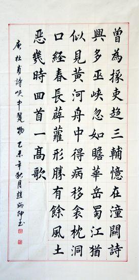 179赵炳坤_副本.jpg