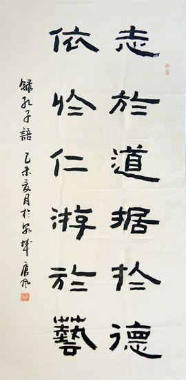 183-1张军_副本.jpg