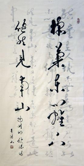 191-1王洪山_副本.jpg