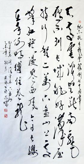 193-1李崇银_副本.jpg