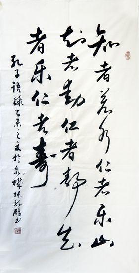 198-1张钦鹏_副本.jpg