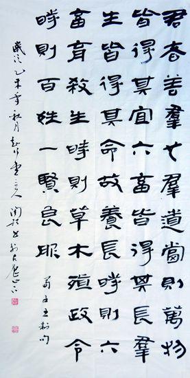 199陶��_副本.jpg