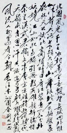 200刘兆山_副本.jpg