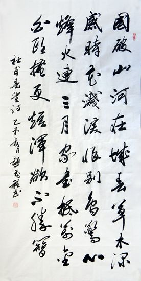 204-1赵前程_副本.jpg