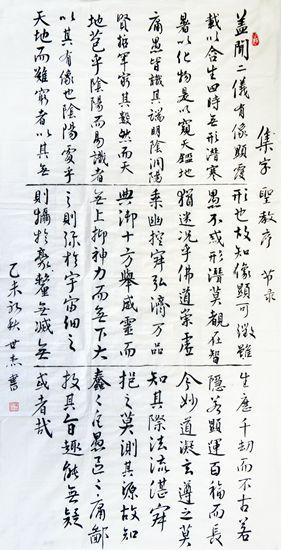 207陈士杰_副本.jpg