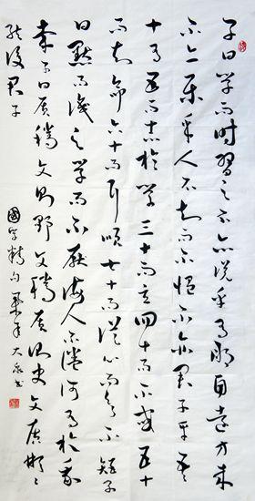 211-黄大泉_副本.jpg