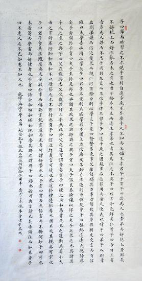 214吴梦堂_副本.jpg