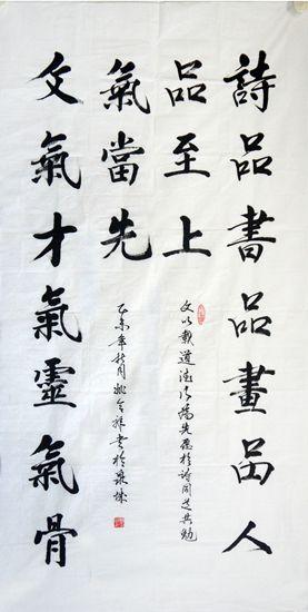 216姚念祥_副本.jpg