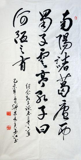 217-徐佃学_副本.jpg