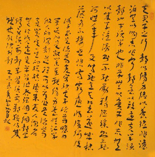 218-1曹秀会少一幅作品_副本.jpg
