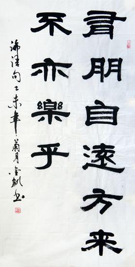 219唐金凯_副本.jpg