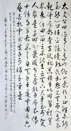 241-5李庆祝_副本.jpg
