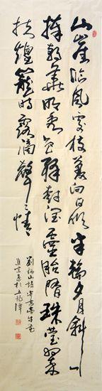 233-1杨进京_副本.jpg