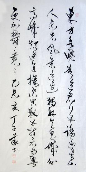 305-丁子义_副本.jpg