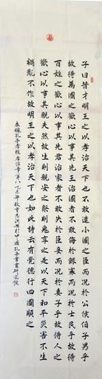 310-曹志洪_副本.jpg