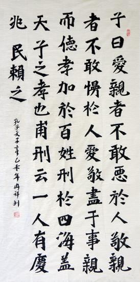 349-冉祥利_副本.jpg