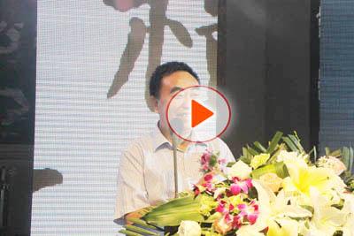 建行山东省分行副行长张维国致辞
