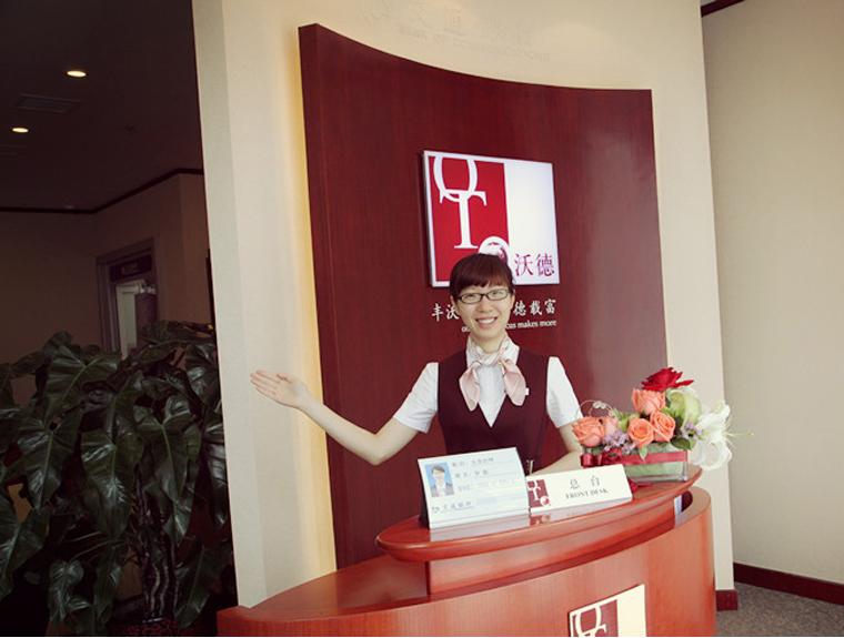 罗毅/罗毅,是交通银行菏泽分行的一名大堂经理,自去年12月份参加...